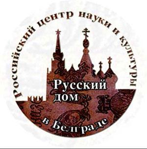 new-age-school-ruski-jezik-ruski-dom