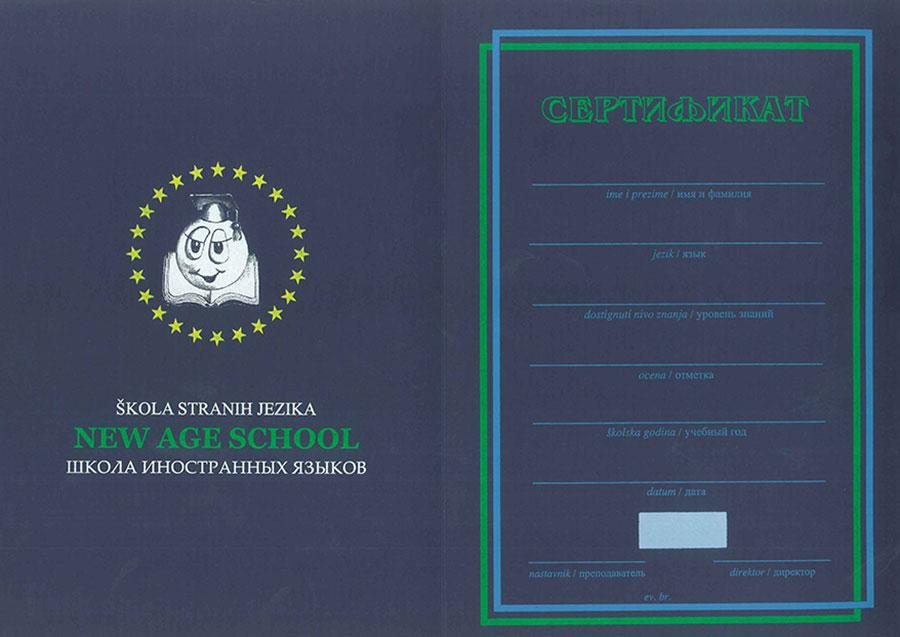 new-age-school-sertifikat-002